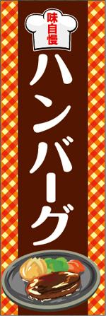 yoshoku-6.jpg