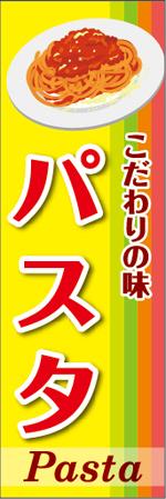 yoshoku-7.jpg