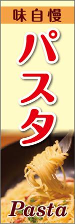 yoshoku-8.jpg