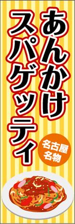 yoshoku-9.jpg